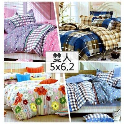 GiGi居家寢飾生活館~舒適純棉床包組 雙人 5尺 床包組【多款花色可選】