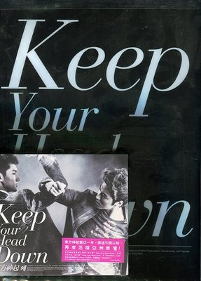 【嘟嘟音樂坊】東方神起 - Keep Your Head Down + 文件夾  香港版  (全新未拆封)