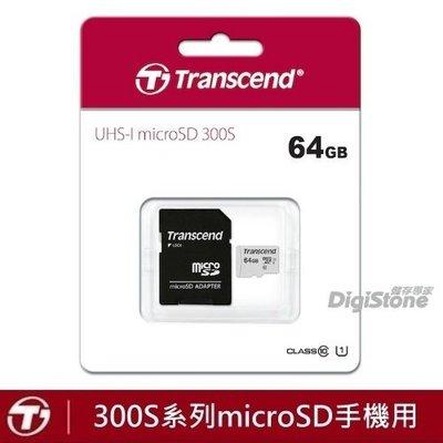 [出賣光碟] 贈收納盒 創見 64G 記憶卡 microSD U1 C10 含稅公司貨 64GB