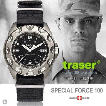 丹大戶外用品【Traser】Traser Special Force 100 軍錶(尼龍錶帶) #105481
