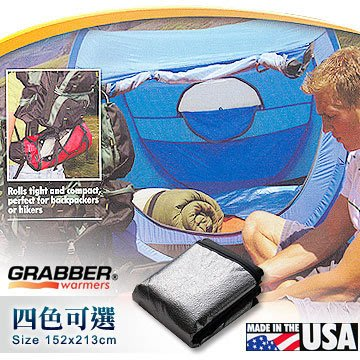 【angel 精品館 】Grabber Space R All Weather Blanket 戶外用毯_單款販售