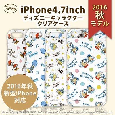 尼德斯Nydus 日本正版 迪士尼 三眼怪 米妮 唐老鴨 蛋頭先生 手機殼 透明 硬殼 4.7吋 iPhone7