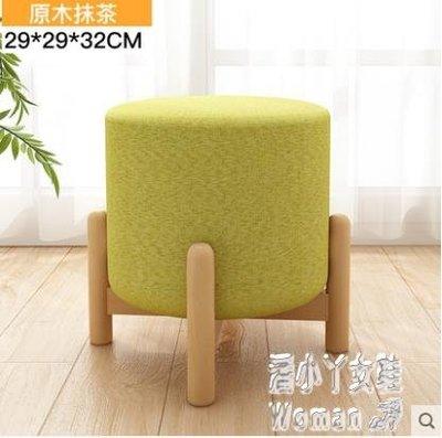 小凳子家用板凳實木矮凳客廳沙發凳圓凳時尚創意腳凳布藝換鞋凳 JY7506