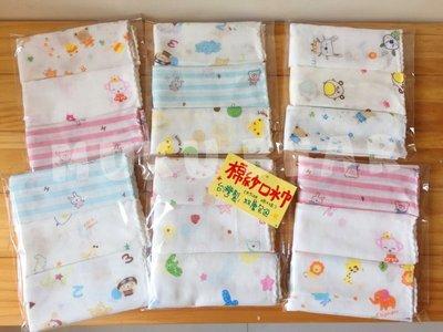 。MUKU BEAR。台灣製 加大 棉紗口水巾 洗澡巾 三條一組【28*28cm】 新竹縣