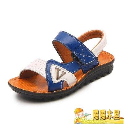 男童涼鞋兒童防滑軟底小童中大童夏季沙灘鞋男孩韓版童鞋【陽陽木屋】