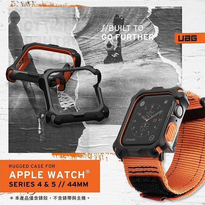 【UAG】Apple Watch 44mm 輕量化耐衝擊保護殼 運動風格