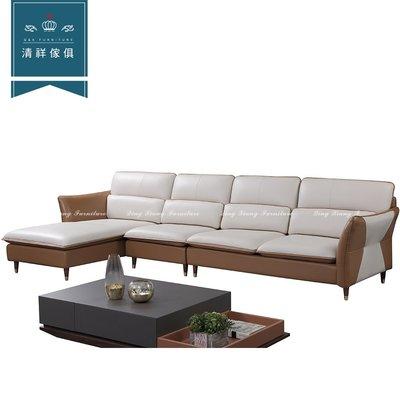 【新竹清祥傢俱】PLS-07LS129-現代時尚L型牛皮沙發 現代 沙發 時尚 L型 可訂製 風格 飯店 義大利式