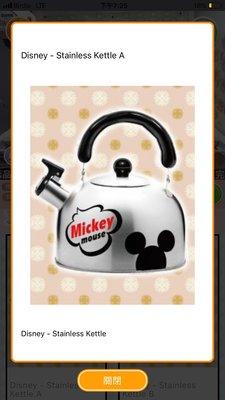 Toreba 迪士尼系列 Mickey Minnie 水煲