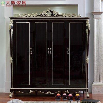 【大熊傢俱】Q07-20 新古典四門衣櫃 衣櫥 收納櫃 儲物櫃 置物櫃 法式衣櫥 歐式 美式 另售床台 床頭櫃
