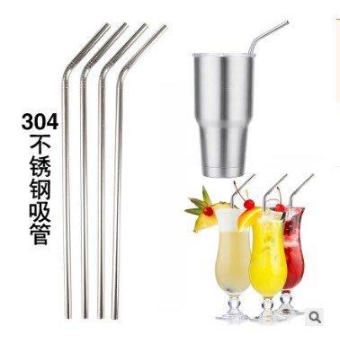 【環保吸管】  冰霸杯吸管 304不鏽鋼吸管 超長266mm吸管 把手 杯蓋 杯套 保溫杯 保冰杯 杯刷 吸管刷 密封蓋