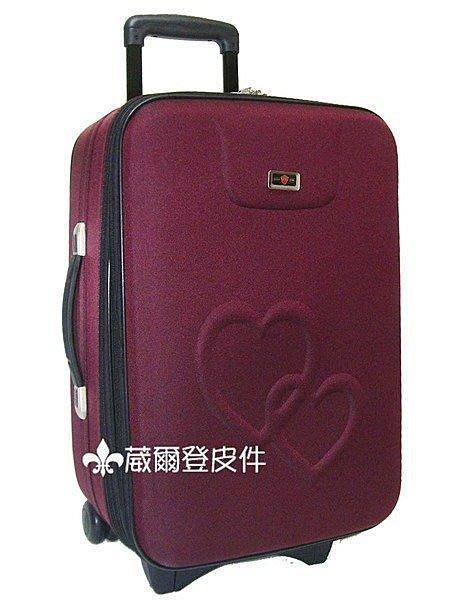 《葳爾登》心心相印25吋隱藏式拉桿箱登機箱/可加大行李箱多重置物袋旅行箱/嫁妝箱25吋