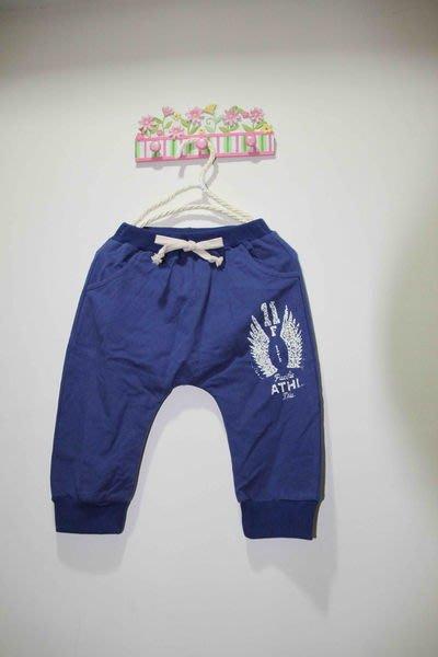 韓版藍色口袋哈倫褲