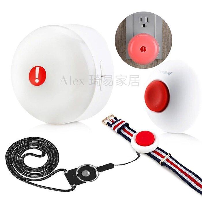 【Alex】MoniSee 莫尼希 無線音樂門鈴 急救看護呼叫套組 警報鈴聲+紅色閃光 (可申請長照補助)
