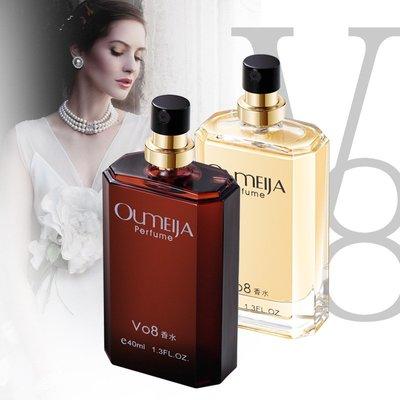 韓索依的賣場combined perfume sample perfume lasting light incense 香水