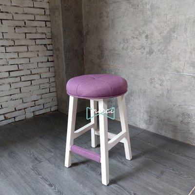 美希工坊獨創商品 大吉圓凳吧台椅 AUSPICIOUS BAR STOOL/最舒適坐感/洗白椅架/亞麻紫