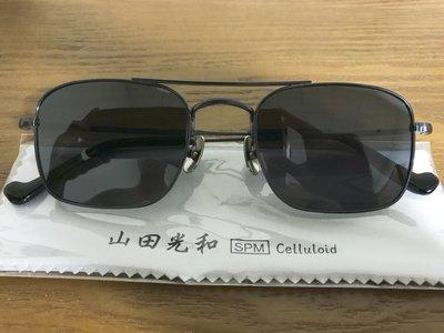 山田光和 SPM x TVR 鈦金屬 極輕 太陽眼鏡 手工框 日本製 999.9 Yellow Plus