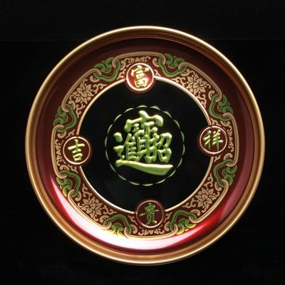 【可開發票】浮雕合金供果盤供盤【摘星居】