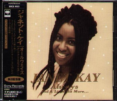 K - JANET KAY - ALWAYS / AND A LITTLE BIT MORE... - 日版
