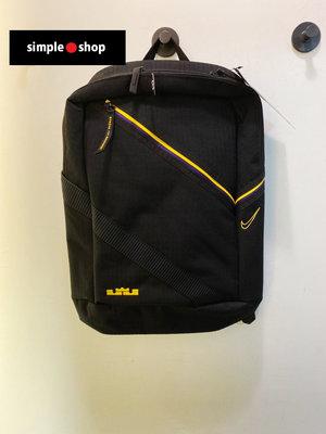 【Simple Shop】NIKE LEBRON 後背包 籃球 LBJ 運動背包 15吋筆電包 黑 CT3756-011