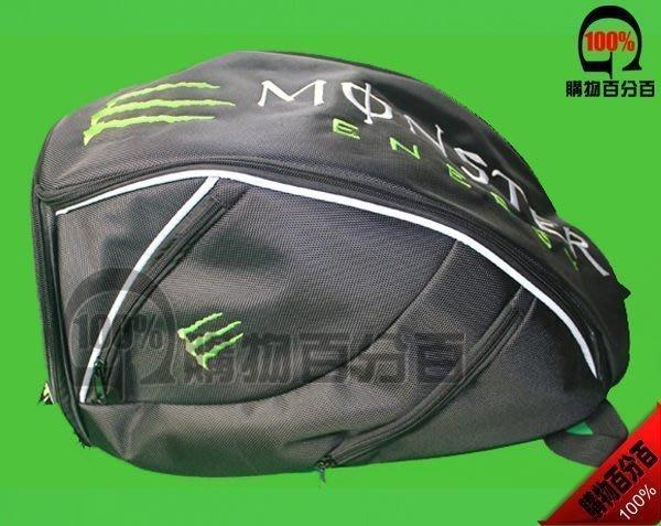 【購物百分百】新品 鬼爪 Monster 雙層加厚牛津布腰包 騎士包 機車包 越野包 頭盔包 騎行包
