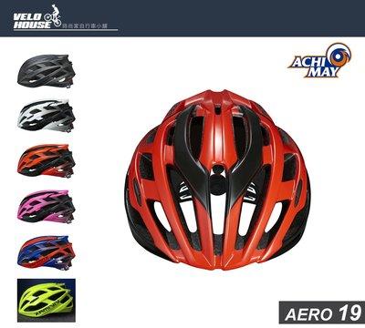 【飛輪單車】VIVIMAX AERO-19 自行車競賽版安全帽 頭盔-流線造型(紅黑)[09001904]