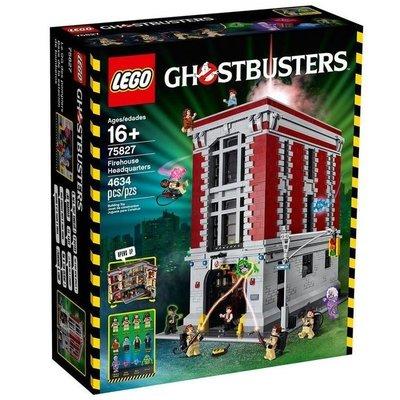 現貨【LEGO 樂高】全新正品 益智玩具 積木/ 魔鬼剋星 Ghostbusters 抓鬼特攻隊總部 75827