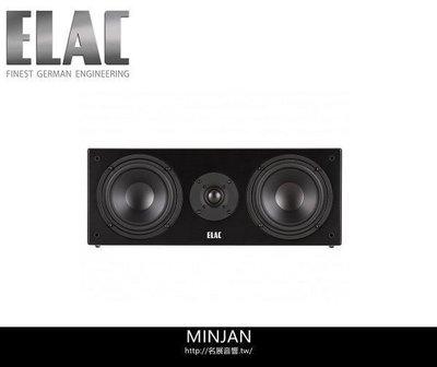 【尼克放心】ELAC德國精品 CC 71 中置喇叭 黑/白清晰、乾淨音質 簡約小巧設計 節省居家空間