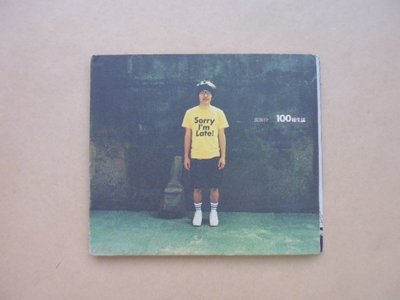 明星錄*2008年盧廣仲專輯100種生活.二手CD(k391)