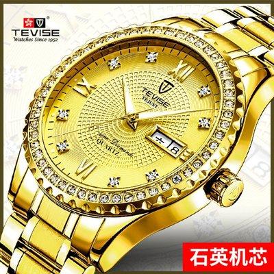 【潮裡潮氣】TEVISE特威斯石英手錶新款防水時尚男士手錶鋼帶雙日曆T807B