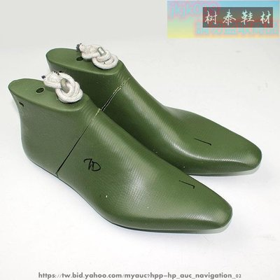 男固特異手工皮鞋楦頭鞋DIY皮鞋模具縫線鞋做鞋材料鞋材配件6158擴鞋器 撐鞋器 鞋撐鞋楦 鞋材