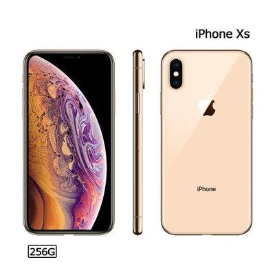 (刷卡分期)Apple iPhone XS 256G (空機) 全新福利機 各色限量清倉特價中XR X MAX