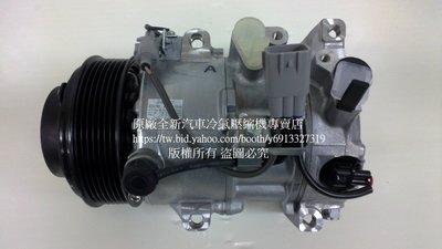 LEXUS IS250 / GS300 / GS350 / RX350 原廠全新汽車冷氣壓縮機