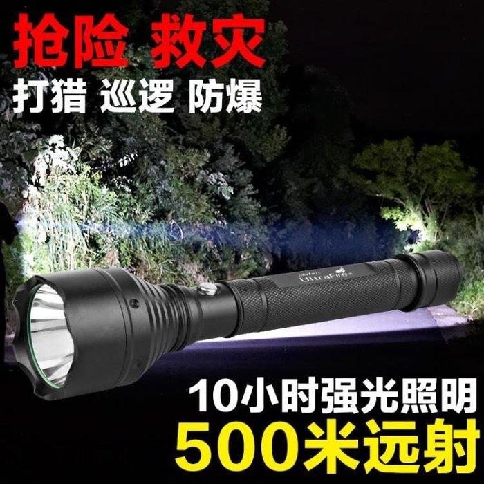 強光手電筒軍打獵遠射可充電LED超亮 家用手電筒戶外防爆防身5000CLZJ4519