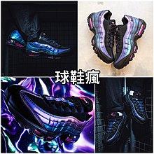 球鞋瘋 代購 NIKE AIR MAX 95 PRM 黑紫 炫彩 鐳射 變色 氣墊 慢跑 未來感 男段 情侶鞋【538416-021】