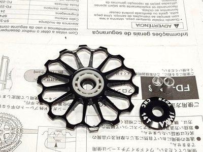 全新 14T 黑色 陶瓷CNC導輪 14T 陶瓷軸承導輪 後變培林導輪(KCNC KREX RIDEA TOKEN參考