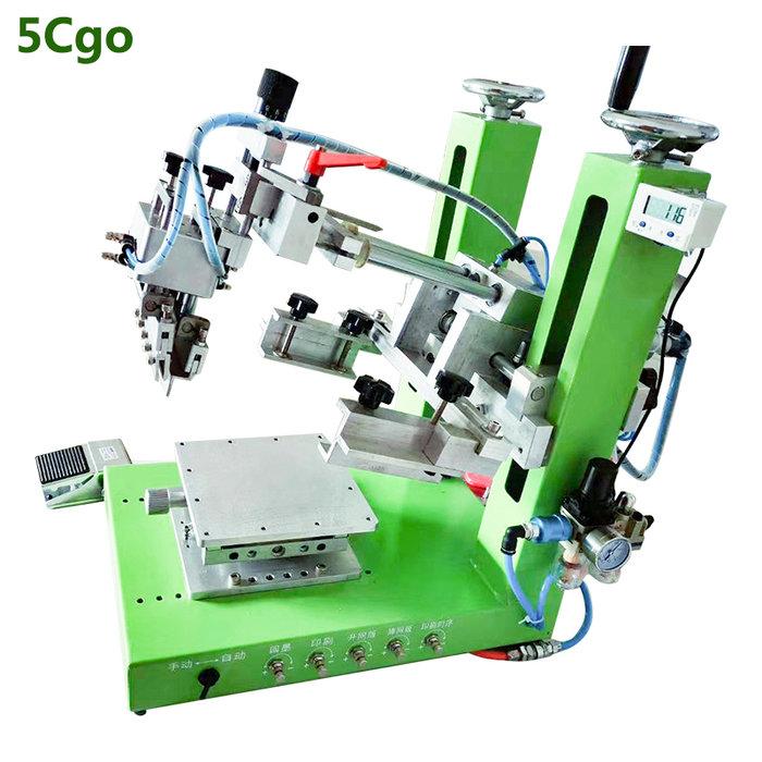 5Cgo【批發】半自動絲印機小型臺式桌面絲網印刷機氣動平面高精密斜臂搖擺迷妳  t618323648529