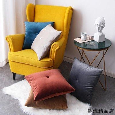 北歐純色剪絨紐扣抱枕輕奢天鵝絨含芯靠墊家用沙發辦公室腰枕靠背