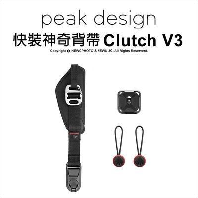 【薪創忠孝新生】PEAK DESIGN  Capture Clutch V3 快裝腕帶 多用途 快拆 相機 手腕帶 公司