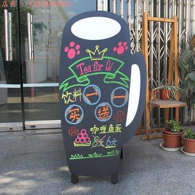 廠家直購-酒杯造型立式小黑板 咖啡店酒吧飯店廣告板 餐廳奶茶新品開業促銷l4562