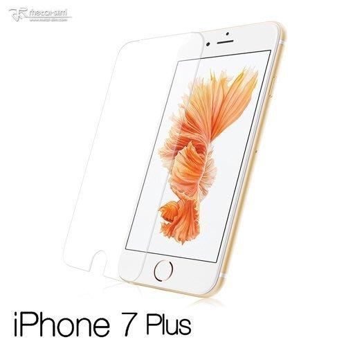 Metal-Slim iPhone7 plus 5.5吋 0.26mm 9H 耐磨防刮防指紋疏油疏水鋼化玻璃貼 i7+