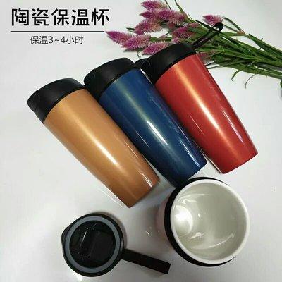600mL不挑飲品 骨瓷新品保溫杯 陶瓷泡茶杯男士 泡茶杯 保溫杯 新台幣:468元