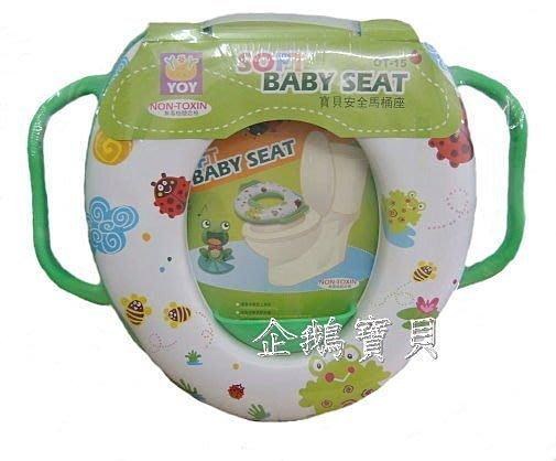 @企鵝寶貝二館@ 青蛙圖片 幼兒馬桶輔助便器-雙把手設計 兒童安全馬桶座
