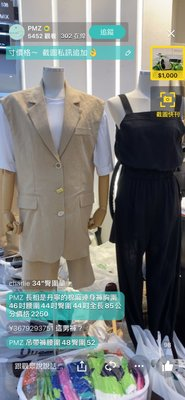 韓國夏天新款 棉麻休閒套裝背心西裝 平口