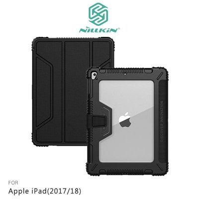 *Phone寶*NILLKIN Apple iPad(2017/2018) 悍甲皮套 防摔皮套 支架可立 休眠喚醒