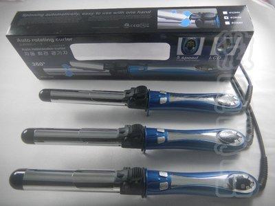 【微風髮品】年度創新商品 二代自動旋轉電棒╱電動卷棒~設計師、新秘必備《公司貨》