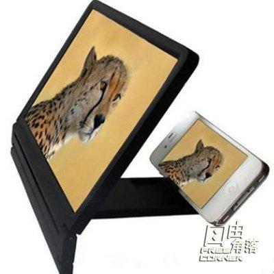 高清放大手機屏幕放大器投影放大鏡吃雞游戲放大畫面CY 自由角落