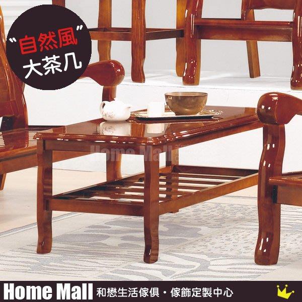 HOME MALL~中百葉大茶几 $2600 (自取價)4F