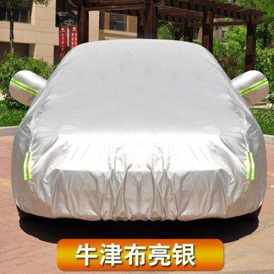 @心悅精品 汽車夏季新款車衣一汽紅旗H5車衣車罩H7 E-HS3 HS5 HS7專用汽車套加厚隔熱防曬防雨