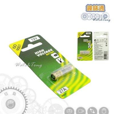 【鐘錶通】GP27A/遙控器電池/12V
