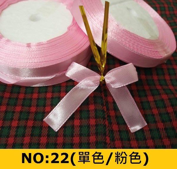 ☆創意特色專賣店☆1公分寬 蝴蝶結(含魔帶) 喜糖盒配件/禮品包裝(NO:22)
